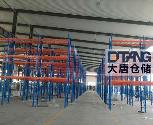 层网仓储货架