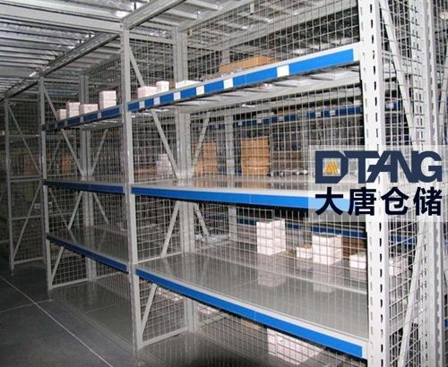 层板仓储货架