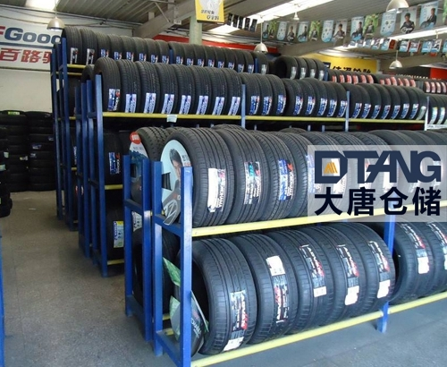 轮胎配件货架