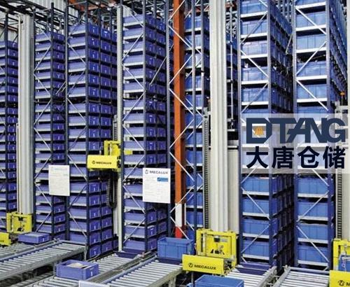 自动化立体仓储